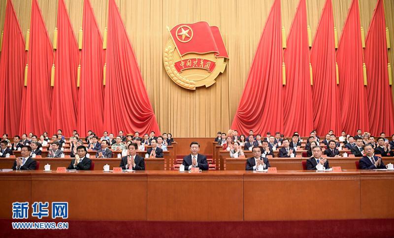 中国共产主义青年团第..